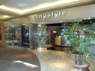Sony Style Mallfront